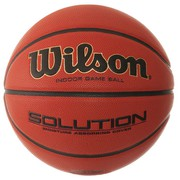 Find widest selection of printed basket balls online | Best4balls